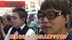 #130 ヒロシ・ヤングアワー/CR稲川淳二 怪談ナイト/動画