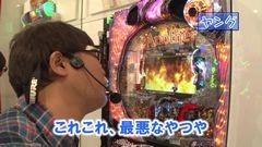 #266 ヒロシ・ヤングアワー/Another/水戸黄門III/アリアII/動画