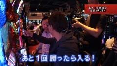 #296 ヒロシ・ヤングアワー/パチスロ聖闘士星矢 海皇覚醒/動画