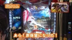 #333 ヒロシ・ヤングアワー/ウルトラセブン2/動画