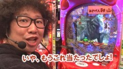 #339 ヒロシ・ヤングアワー/慶次2/北斗7百裂/キャプ翼黄金/動画