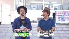 #8 パチバトS「シーズン4」/サンダーV/バジ絆/モンキーターンIII/動画
