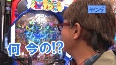 #371 ヒロシ・ヤングアワー/シンフォギア/ファフナー2/GI優駿/動画