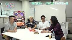 #48 トーキングヘッド/パチスロアカデミー賞/動画