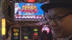 #127 極セレクション/アラジンA�U/動画