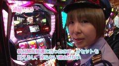 #18 逮捕しちゃうゾ/ゴッドイーター/アラジン AII/動画