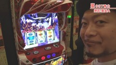 #469 嵐・梅屋のスロッターズ☆ジャーニー/北海道★その2/動画