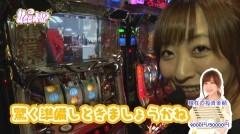 #397 極セレクション/押忍!サラリーマン番長/動画