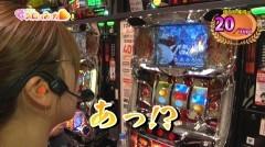 #403 極セレクション/押忍!サラリーマン番長/動画