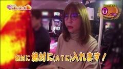 #419 極セレクション/聖闘士星矢 海皇覚醒SP/動画