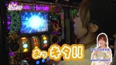 #420 極セレクション/モンスターハンター 月下雷鳴/動画