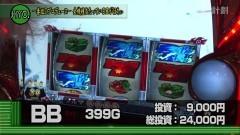#141 スロじぇくとC/ホールにある全機種の当たり画を制覇/動画