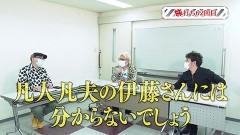 #129 旅打ち/タイムクロス2/パチスロ Wake Up, Girls!Seven Memories/動画