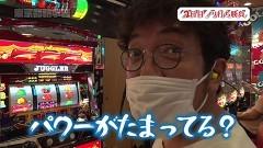 #134 旅打ち/パチスロガメラ/パチスロ Wake Up, Girls!Seven Memories/アイムジャグラーEX/動画