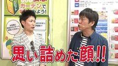 #164 ガケっぱち!!/乱(先輩後輩)/動画
