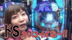 #219 ガケっぱち!!/玉城泰拙(セブンbyセブン)/動画