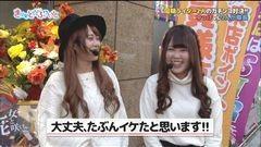 #7 きゃとふぁ/ルパンED/戦国乙女〜花〜/動画
