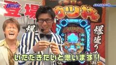 #25 パチテレ情報+HY/冬のソナタRemember/今日もカツ丼/動画