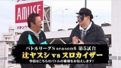 #5 パチバトS「シーズン6」/まどマギ2/星矢 海皇/政宗2/動画