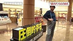 #94 旅打ち/パチスロ北斗の拳 天昇/動画