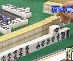 第四回戦◆実況◆第19回麻雀最強戦/動画