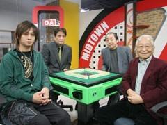 天空麻雀2 #5 (男性プロ 予選第2戦)/動画