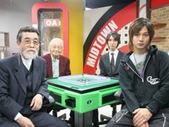 天空麻雀2 #7 (男性プロ 決勝第1戦)/動画