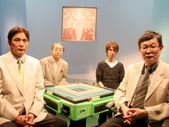 天空麻雀4 #6 (男性プロ 準決勝)/動画