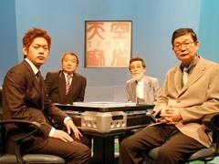 天空麻雀7 #4 (男性プロ 予選第1戦)/動画