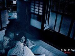 パラノーマルサイキック/動画