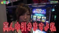 #18 はっちゃき/沖ドキ! 他 後編/動画