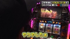 #23 閉店GO3/パチスロ北斗の拳 転生の章/動画