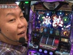 #213 S-1GRAND PRIX�「14th Season」準決勝Bブロック前半/動画