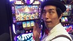 #2 御陽気者/ゴッドイーター/アナゴ/ハナビ/動画