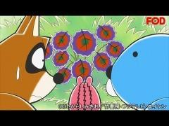 #97 マボロシの葉っぱ/動画
