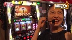 #371 極セレクション/パチスロ化物語/動画
