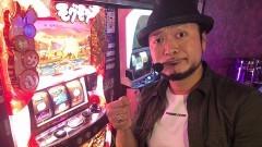 #63 回胴放浪記/天晴!モグモグ風林火山 全国制覇版/動画