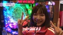 #5 満点アゲ×2/真・花の慶次/神獣王2/吉宗3/魔戒ノ花/動画