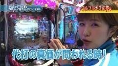 #59 満天アゲ×2/麻雀物語/まどマギ/黄門ちゃま/北斗7 転生/動画