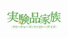 #0 放送直前スペシャル/動画