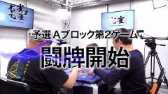 #3 七雀2/ノムロック/ルーキー酒井/マリブ鈴木/ポロリ/動画