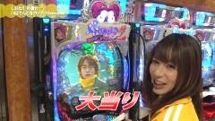 #79 満天アゲ×2/冬ソナRe/おそ松さん/真・怪獣王ゴジラ /動画