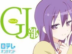 第2話 友情・愛情・彼女の異常?/動画