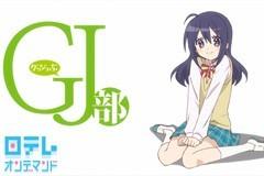第9話 GJ線上のキョロ・REBIRTH/動画