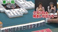 #42 沖と魚拓の麻雀ロワイヤル/動画