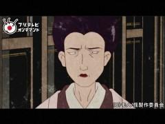 #11 化猫 二ノ幕/動画