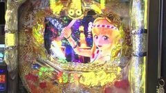 #3 三流/ハーデス/海 金富士/動画
