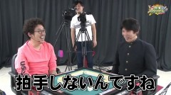 沖と魚拓の麻雀ロワイヤル RETURNS 第174話/動画