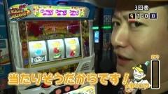 #40 極Zセレクション/政宗2/強敵/番長A/不二子A+/マイジャグ3/動画