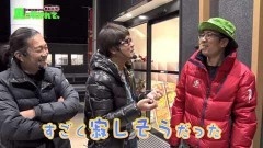 #89 あるていど風/クジラッキー/P沼/まどマギ /動画